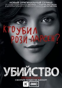 http://kino-bar.ucoz.ru/_ld/0/20033195.jpg