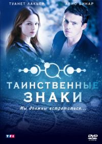 http://kino-bar.ucoz.ru/_ld/0/29983099.jpg