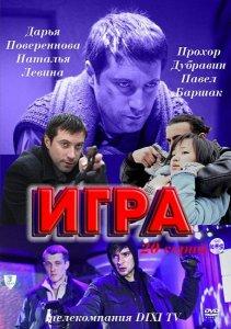 http://kino-bar.ucoz.ru/_ld/0/47698036.jpg