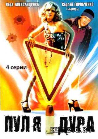 http://kino-bar.ucoz.ru/_ld/0/51715597.jpg