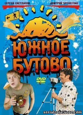 http://kino-bar.ucoz.ru/_ld/0/63292236.jpg