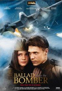 http://kino-bar.ucoz.ru/_ld/0/66854449.jpg