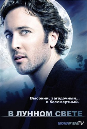 http://kino-bar.ucoz.ru/_ld/0/67236329.jpg