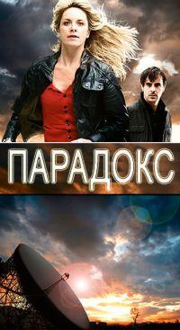 http://kino-bar.ucoz.ru/_ld/0/75520441.jpg