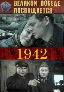 http://kino-bar.ucoz.ru/_ld/0/91147314.jpg