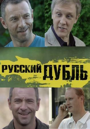 http://kino-bar.ucoz.ru/_ld/1/04614123.jpg