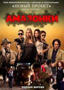 http://kino-bar.ucoz.ru/_ld/1/19969573.jpg