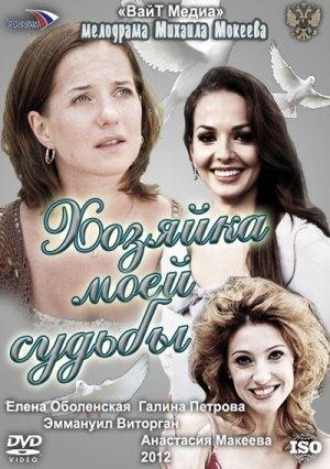 http://kino-bar.ucoz.ru/_ld/1/21923610.jpg