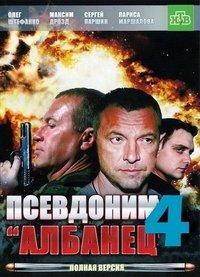http://kino-bar.ucoz.ru/_ld/1/34473097.jpg