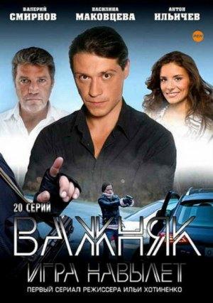 http://kino-bar.ucoz.ru/_ld/1/48112627.jpg