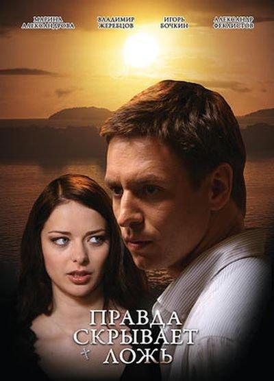 http://kino-bar.ucoz.ru/_ld/1/48543010.jpg