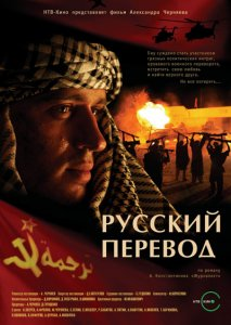 http://kino-bar.ucoz.ru/_ld/1/82679751.jpg
