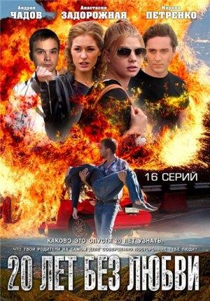 http://kino-bar.ucoz.ru/_ld/1/84932712.jpg