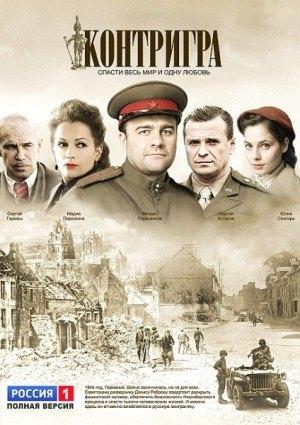 http://kino-bar.ucoz.ru/_ld/1/85603232.jpg