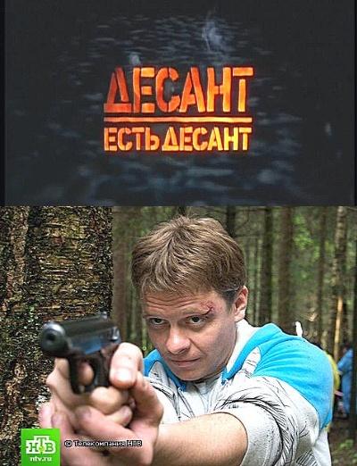 http://kino-bar.ucoz.ru/_ld/1/87886235.jpg