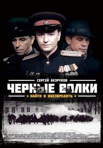 http://kino-bar.ucoz.ru/_ld/1/88298923.jpg