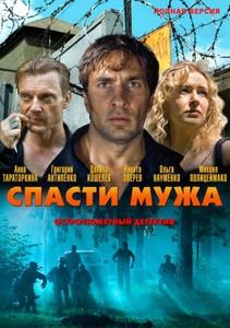 http://kino-bar.ucoz.ru/_ld/1/90370283.jpg