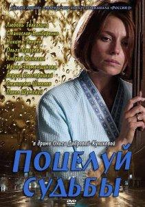 http://kino-bar.ucoz.ru/_ld/1/98839178.jpg